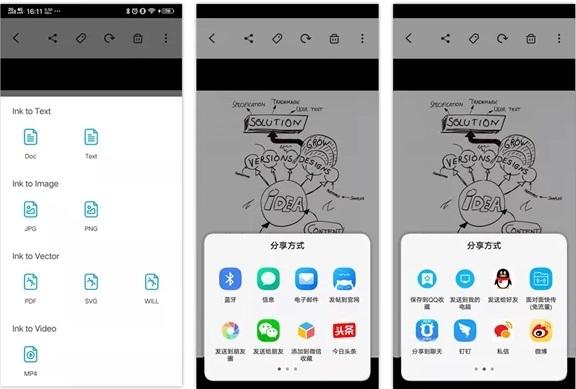 Xiaomi Bamboo Slate