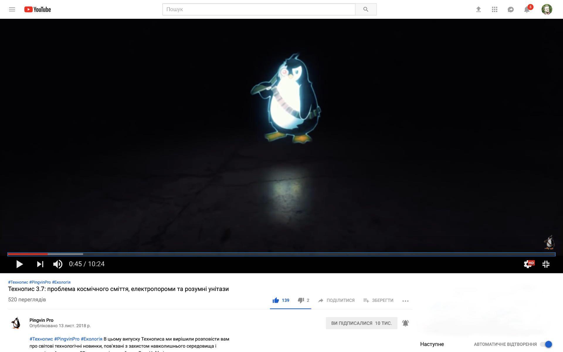 YouTube додав нову функцію для кращої взаємодії з контентом