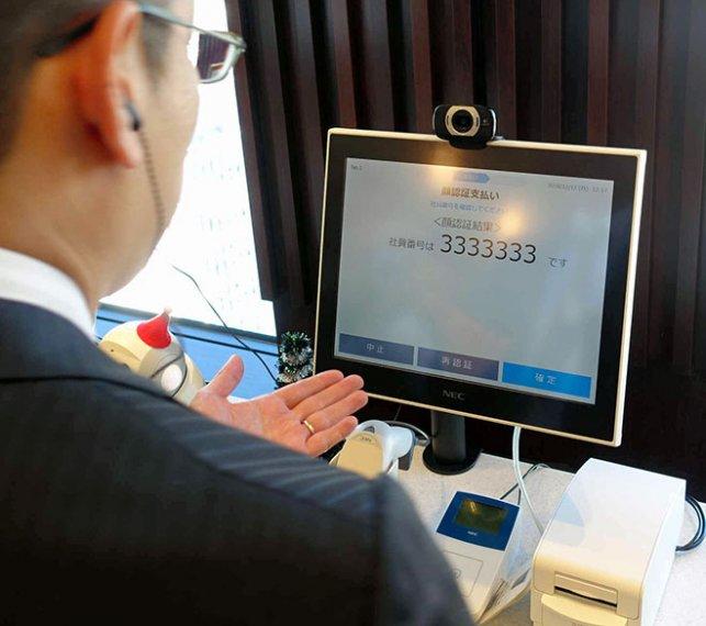В магазині Seven-Eleven з'явилась оплата через технологію розпізнавання осіб