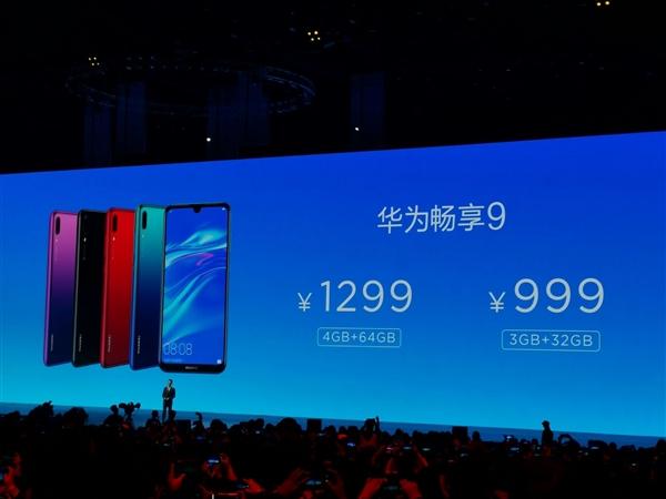 Huawei Enjoy 9: компанія представила бюджетний смартфон