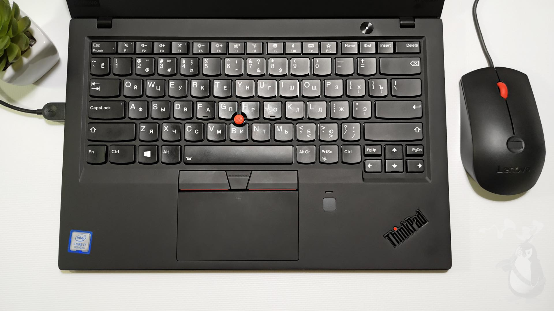 Lenovo ThinkPad X1 Carbon (6-е покоління)