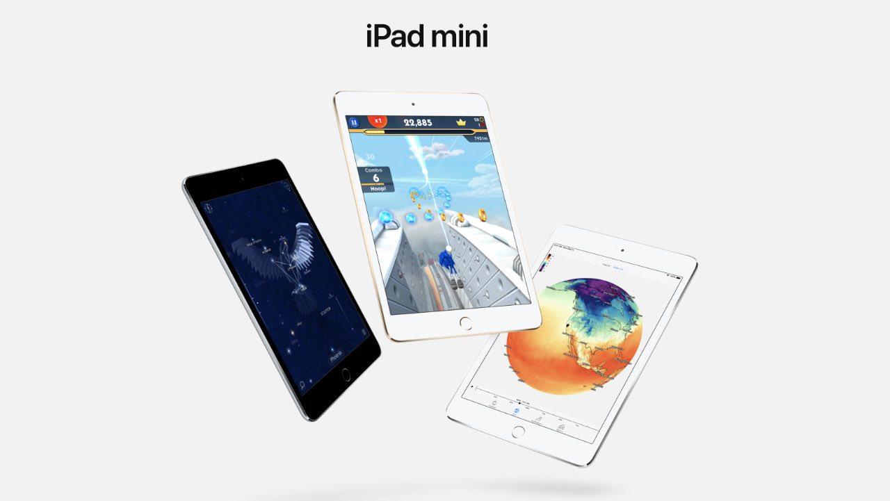 Невідомі моделі iPad пройшли сертифікацію