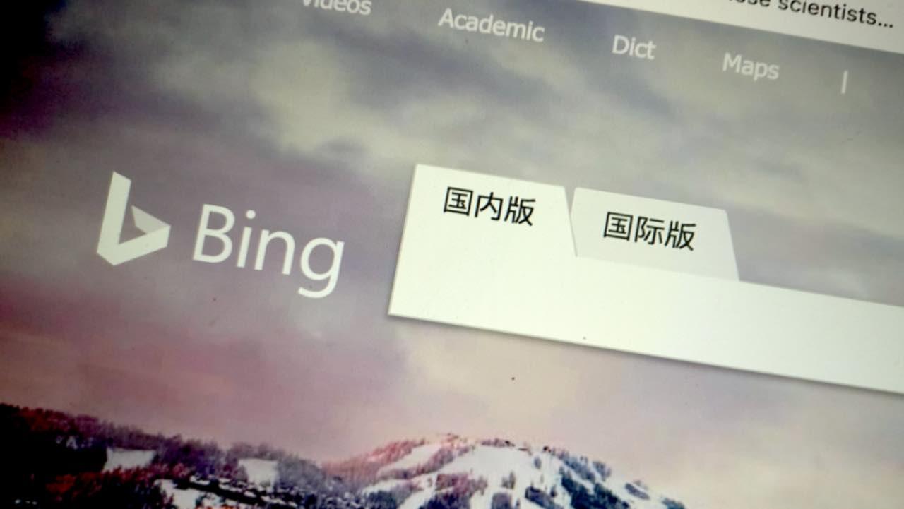 Пошуковик Bing від Microsoft більше не працює у Китаї