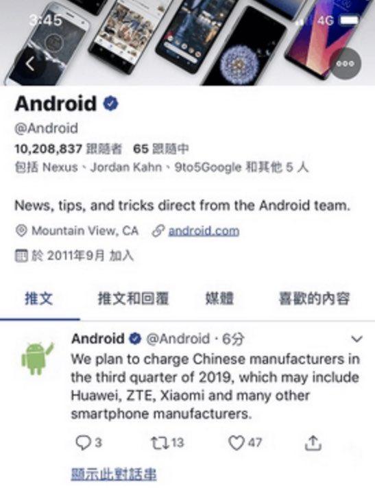 Через Google китайські смартфони з Android подорожчають