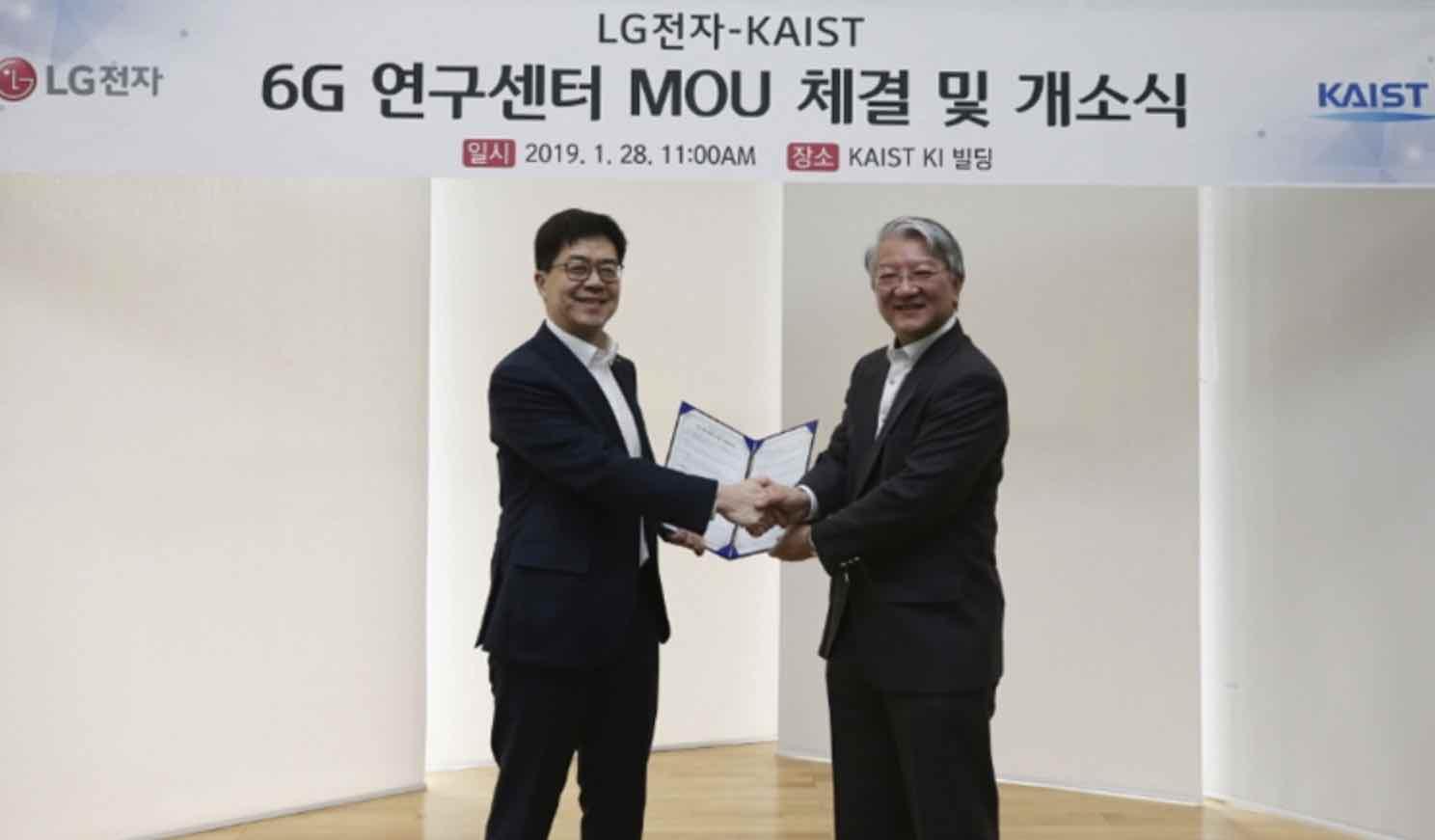 LG почала роботу в області мереж 6G