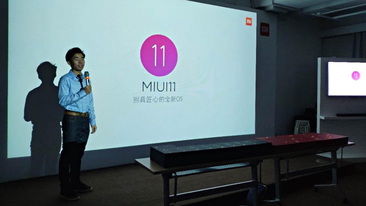 Xiaomi працює над оптимізацією реклами в MIUI