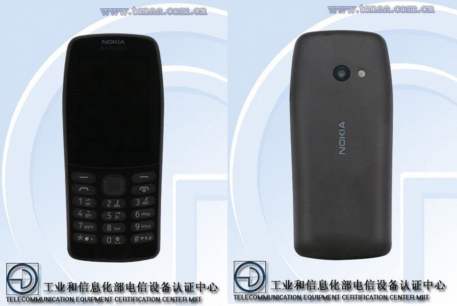 Nokia готує «ретро»-телефон з кнопками