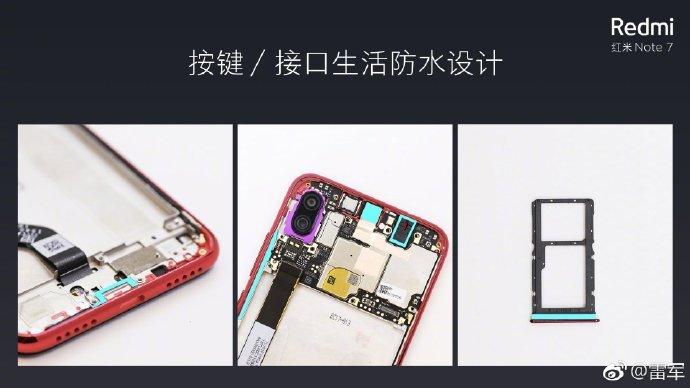 В Redmi Note 7 виявили захист від пилу і вологи