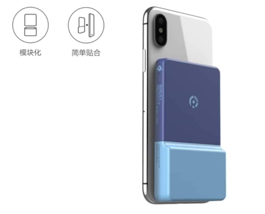 Xiaomi представила бездротову зарядку 2-в-1