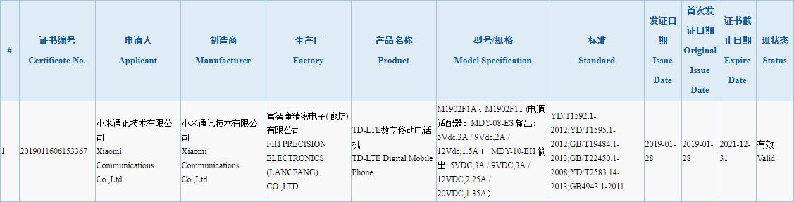 Xiaomi Mi 9 - M1902F1 - 3C