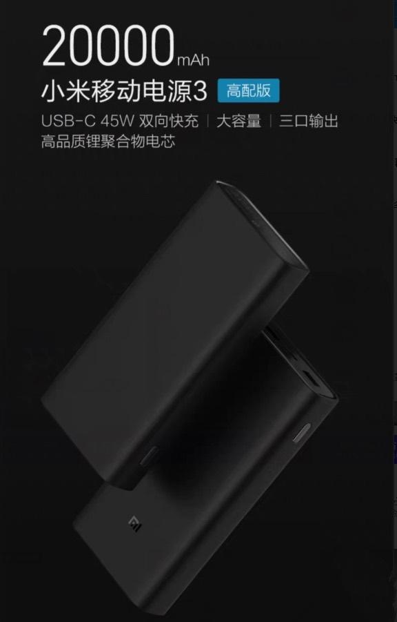 Xiaomi Power Bank 3: High Version