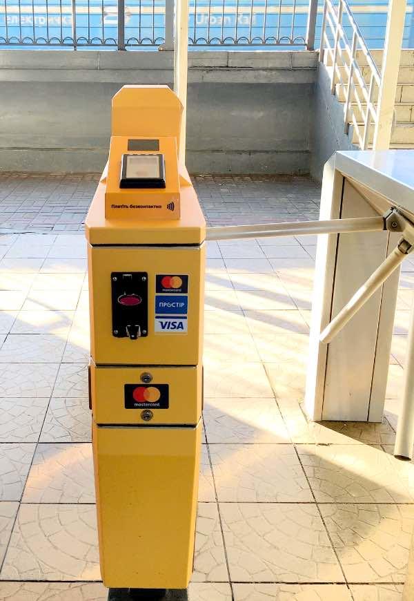 NFC став доступним для міських електричок Києва
