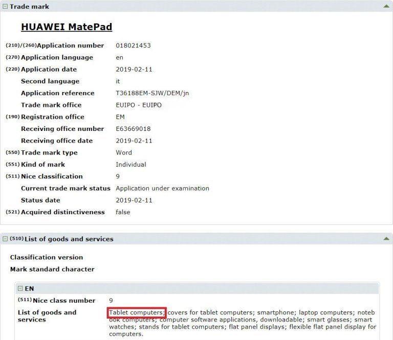 Huawei випускатиме флагманські планшети MatePad