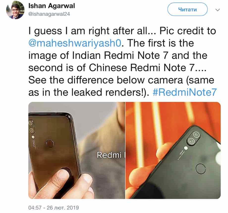 Redmi представить не лише Redmi Note 7 Pro