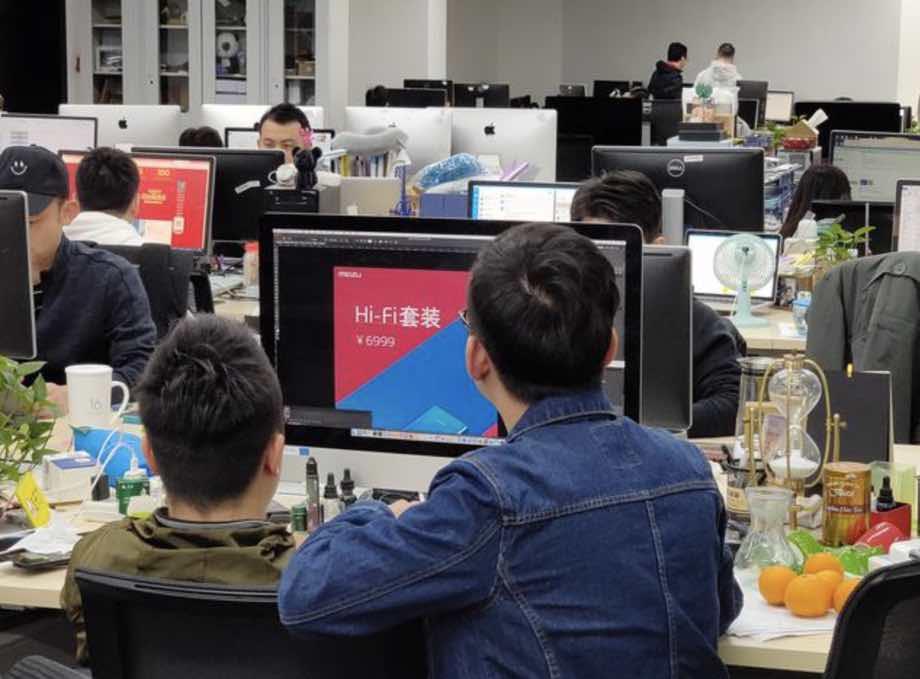Meizu готує загадковий пристрій