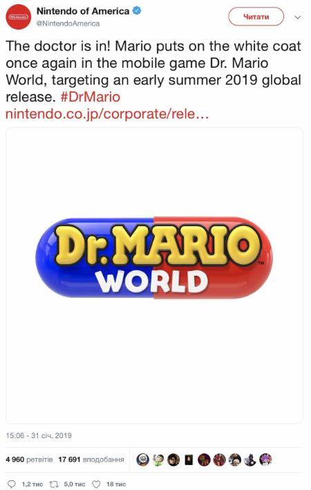 Dr. Mario World: вусань Маріо з'явиться для iOS таAndroid