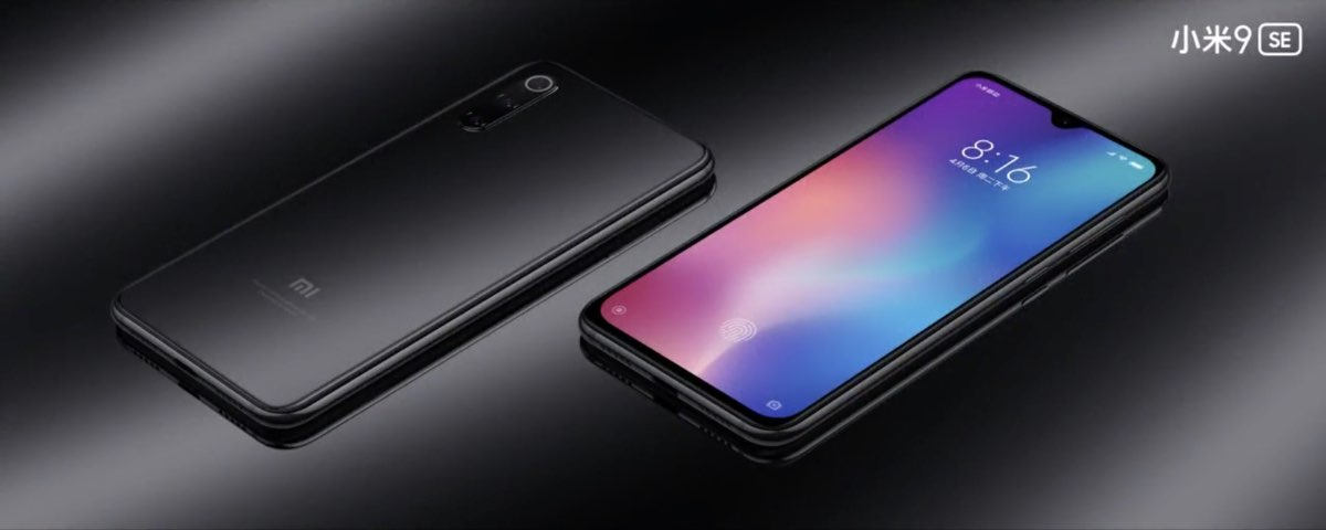 Xiaomi опублікувала вихідний код прошивок Mi 8 SE та Mi 9 SE