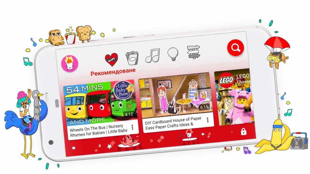 YouTube хоче перемістити дитячий контент в YouTube Kids