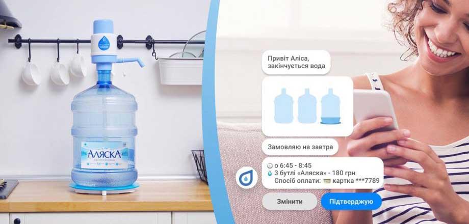 Українці розробили розумну підставку для води