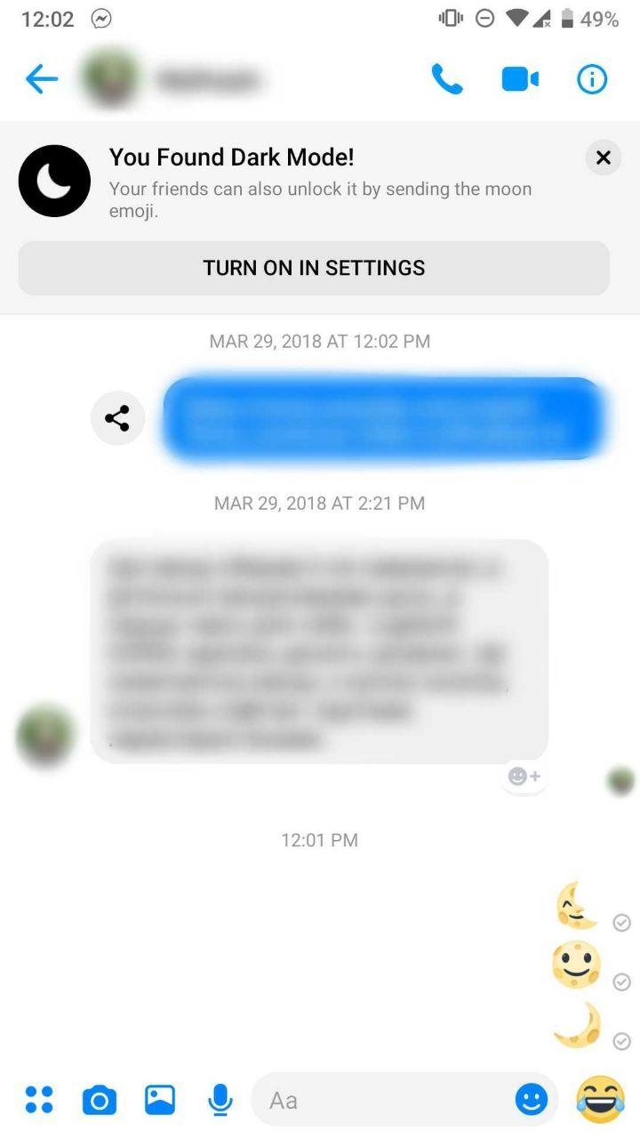 Facebook Messenger додав нову функцію для Android та iOS