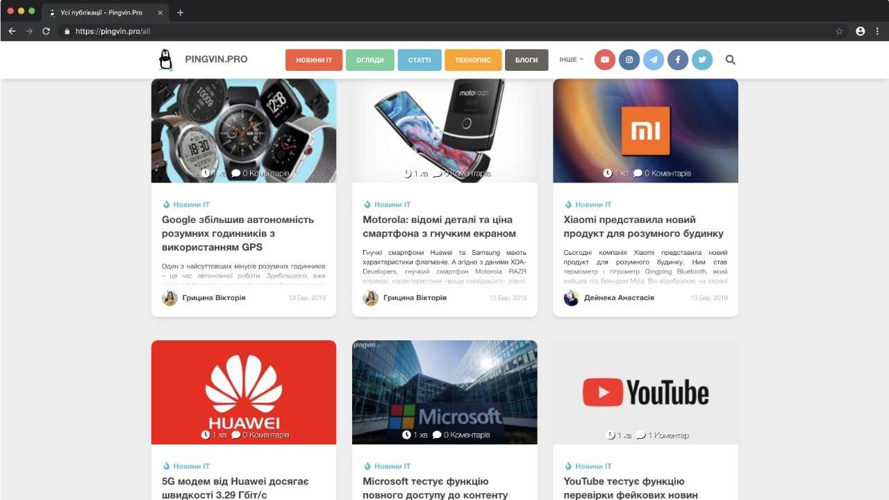 Google Chrome отримав темну тему на macOS