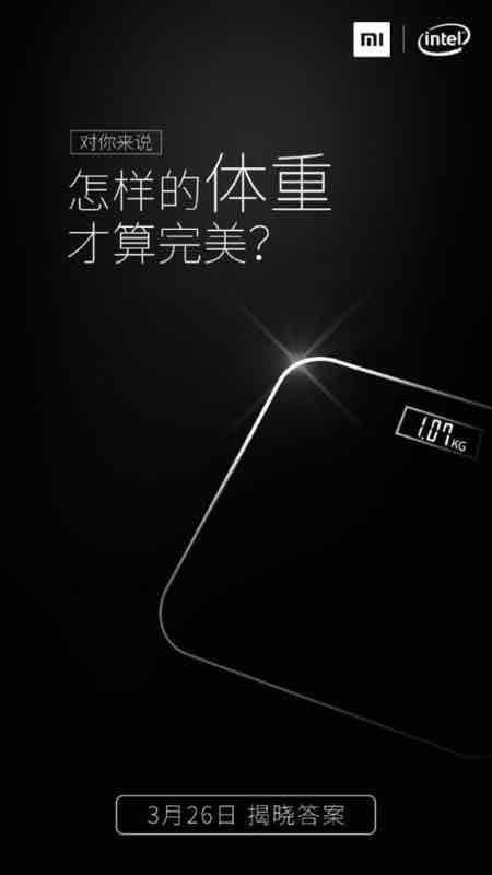 Xiaomi випустить новий ноутбук Mi Notebook Air