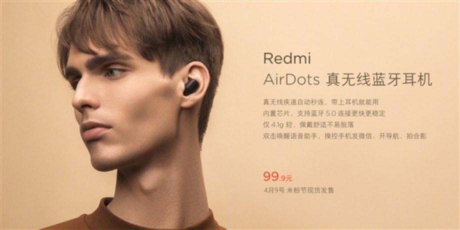Redmi AirDots: компанія випустила перші бездротові навушники