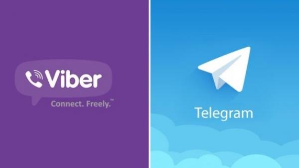 Державна міграційна служба запустила чат-бота в Telegram та Viber