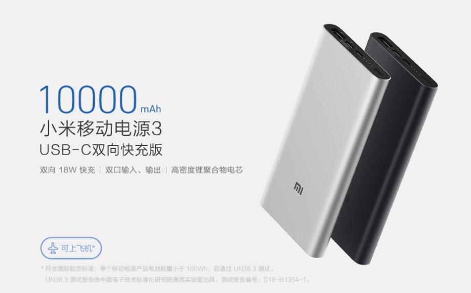 Xiaomi випустила надбюджетний Power Bank