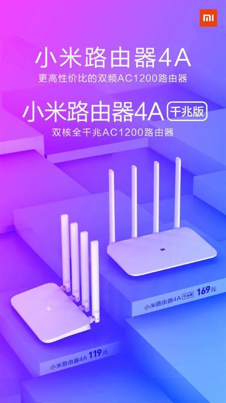Xiaomi випустила нові бюджетні роутери