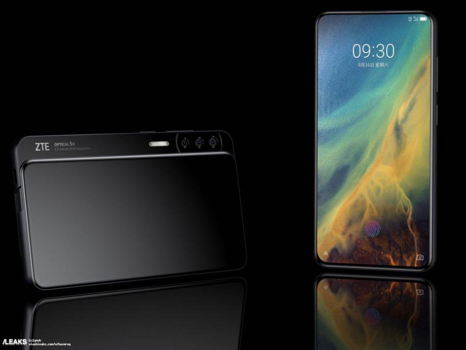 ZTE Axon S: компанія готує незвичний смартфон