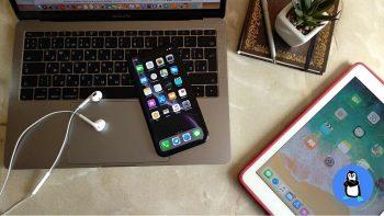 оновлення популярні додатки для iOS