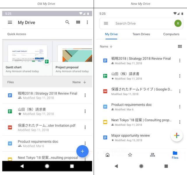 Google випустив оновлення Google Drive для Android