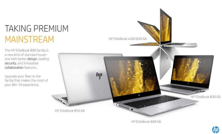 HP представив ноутбуки з технологією проти кібератак