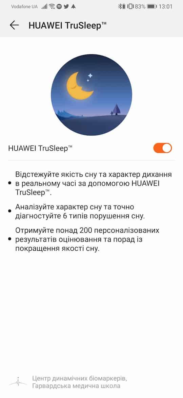Huawei Health - Huawei TruSleep - Huawei Watch GT
