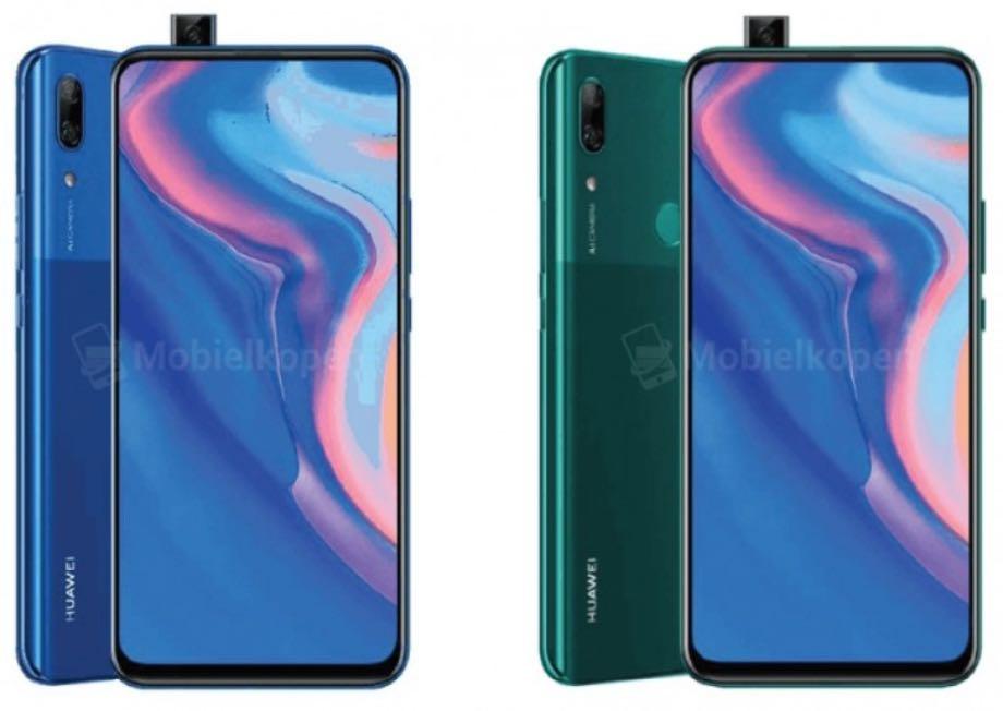 Huawei P Smart Z: стали відомі характеристики та ціна