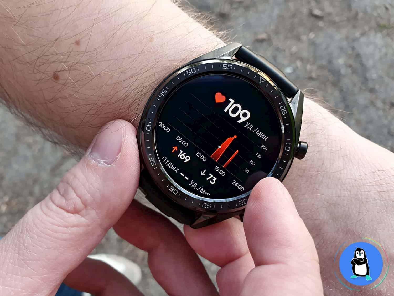 Huawei готує Watch 3 або Watch GT 2