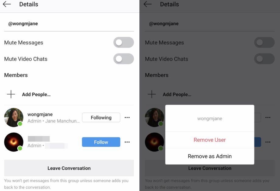 Instagram тестує функцію адміністрування групових чатів