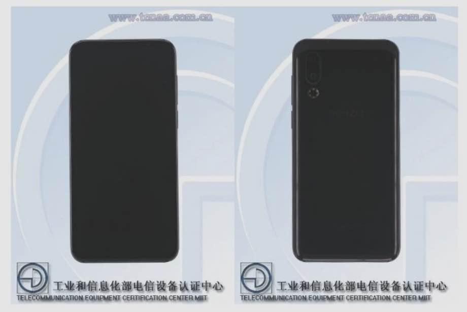 Meizu 16s: стали відомі технічні характеристики новинки