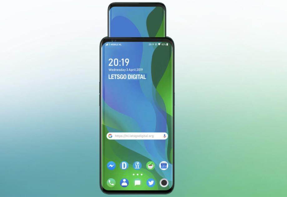 Oppo запатентував унікальний смартфон