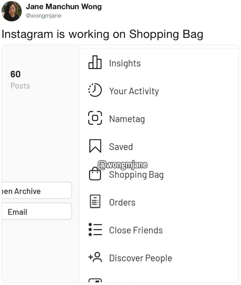 Instagram розробляє нові функції