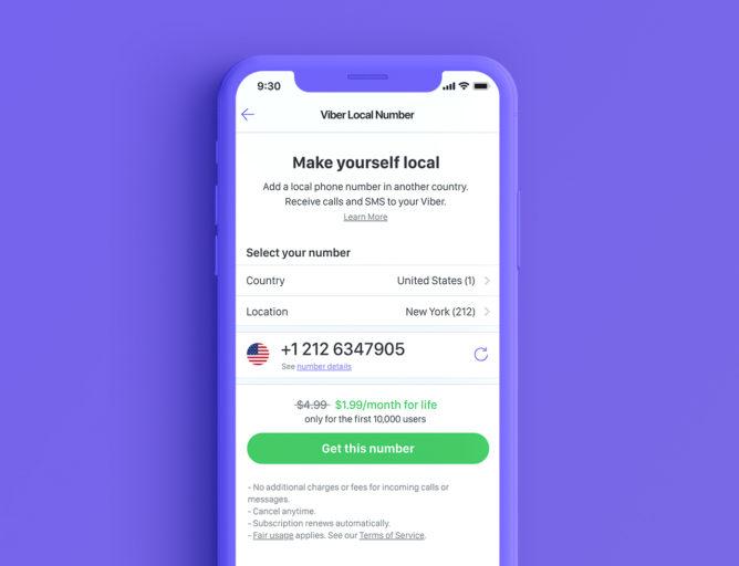 Viber дозволив користувачам придбати індивідуальні номери