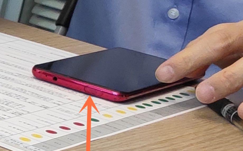 Xiaomi готує два смартфони з висувною камерою