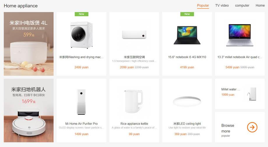Xiaomi отримує основний дохід не від продажу смартфонів