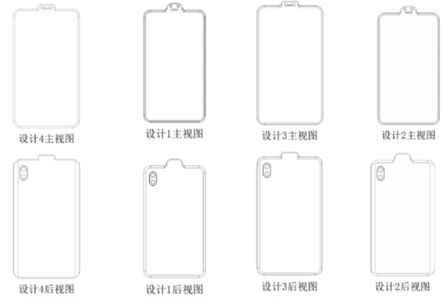 Xiaomi запатентувала смартфон із дивним дизайном