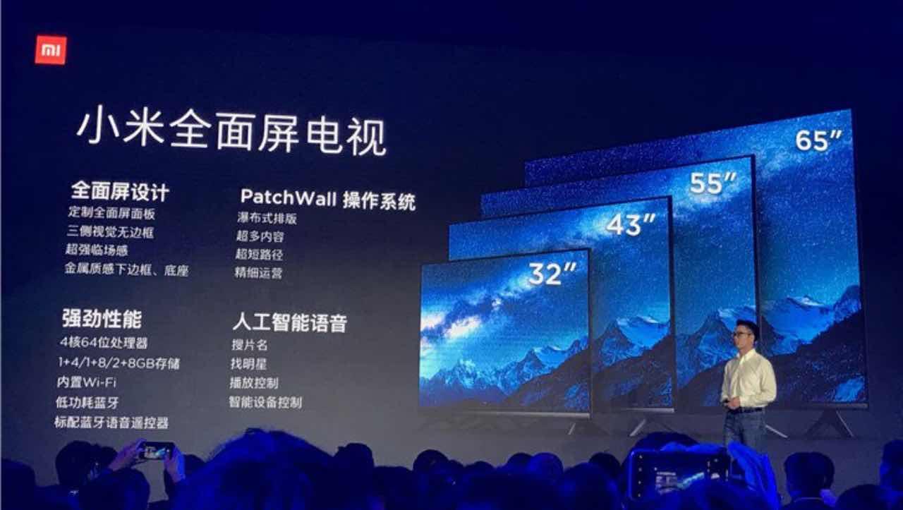 Xiaomi представила чотири розумні телевізори Mi TV