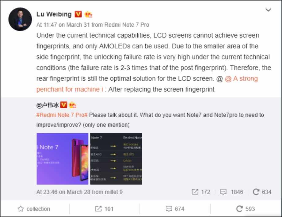 Xiaomi пояснила, чому в Redmi ще довго не буде функції флагмана