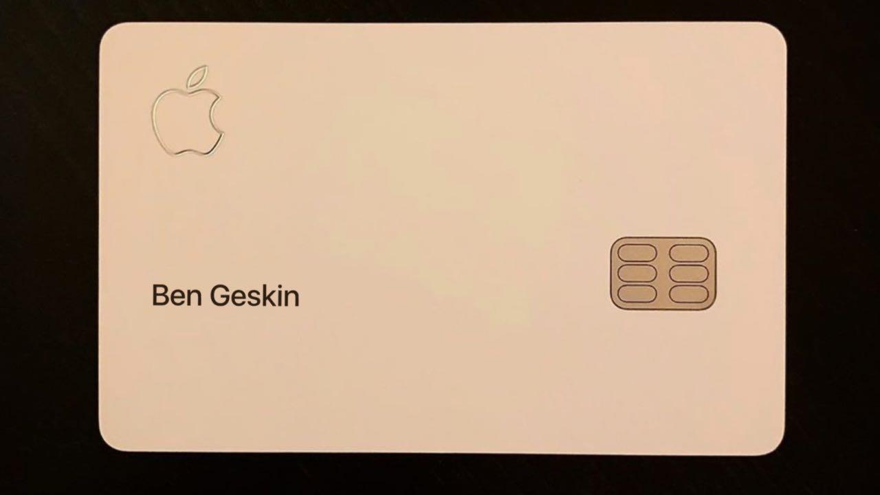 Apple Card: працівники компанії вже почали тестування