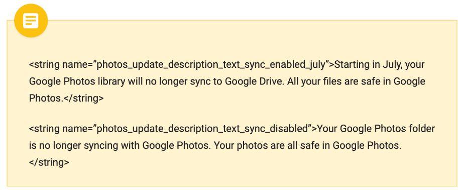 Google Photos втратить синхронізацію з Google Drive