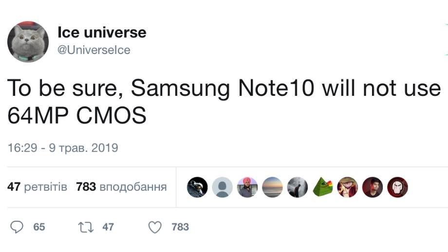 Samsung Galaxy Note10 не отримає 64 Мп камеру